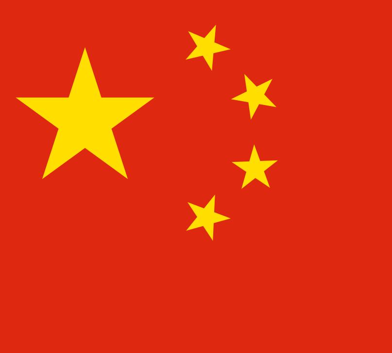 Peltzer Suhren Office – Shanghai